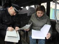 На запорожских маршрутчиков за день составили 4 админпротокола
