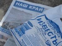 В Запорожской области избирателей подкупают известью