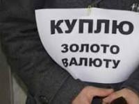 В Запорожье задержали бандитов, грабивших валютчиков