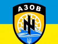 В Запорожской области «азовца» осудили за хранение боеприпасов