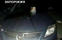 Запорожские патрульные предотвратили взрыв авто (Фото)
