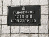 Запорожский суд оставил на свободе работника СИЗО, продававшего заключенному наркотики