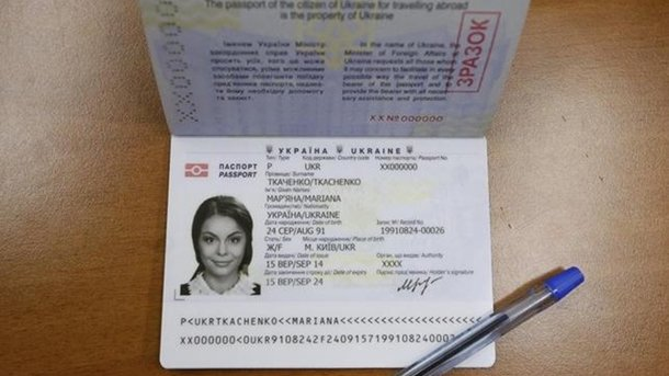 Загранпаспорт через госуслуги москва цена