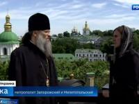 «Жаль если потеряем нашу прекрасную страну» – запорожский архиепископ засветился в российских новостях