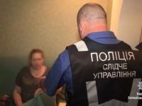 Запорожский суд избрал меру пресечения для родителей, продававших новорожденную малышку