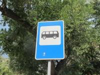 В маршрут «Запорожсталь-Центральная проходная» внесли коррективы