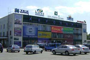 zaporozhye-airport