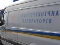 В Запорожье спустя два года вынесли приговор «минеру» жилого дома