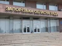 В Запорожском облсовете изменился состав депутатов