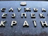 Депутата из Запорожской области вызвали в СБУ