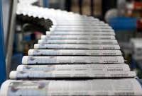 В Запорожской области из-за атаки вируса вовремя не вышли газеты
