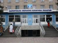 В запорожской больнице, где требовали деньги за процедуры, установят аппарат МРТ