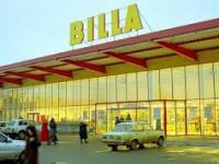 В Запорожье закрывается супермаркет крупной сети