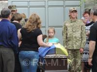 В Запорожской области похоронили молодого бойца, убитого током