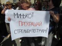 В Запорожской области прошел странный митинг против расстрела туч