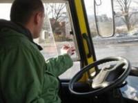 В Запорожской области машрутчика осудили за драку с пассажиром