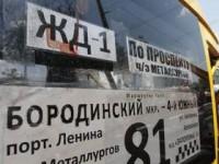 Новый перевозчик закупил для перевозок на Бородинский вместительные автобусы