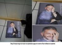 Запорожец украл из супермаркета книгу судьи «МастерШефа»