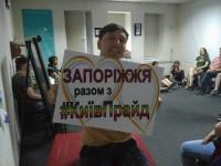 Запорожцы приняли участие в киевском «Марше равенства»