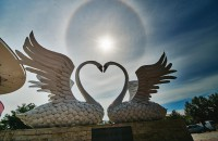 В небе над запорожским курортом засияло гало (Фото)