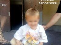 Запорожанка оставила голодного малыша на малознакомого мужчину