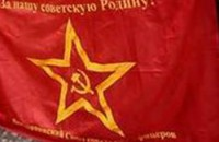 Жителя Запорожской области доставили в горотдел полиции из-за красного флага