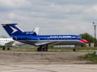 В Запорожье ищут, кому подарить самолет