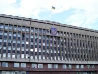 В Запорожской обладминистрации усилили меры безопасности