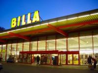 Для запорожского супермаркета Billa нашли нового владельца