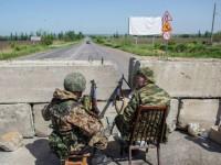 На въезде в Кирилловку установили блокпост