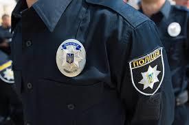 Полицию Днепрорудного возглавил новый начальник