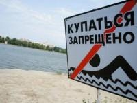 На запорожском пляже обнаружили кишечную палочку