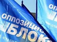 Жители Запорожской области разбирают палатки «Оппоблока»