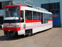 Запорожское КП получило лицензию на сборку новеньких трамваев