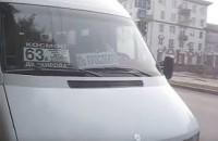 Водитель запорожской маршрутки отказался везти ребенка-инвалида – соцсети