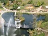 На запорожской Набережной появится еще один парк