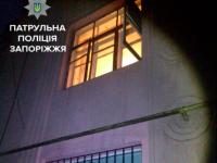 В Запорожье ребенок выпал из окна, пока родителей не было дома