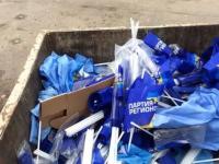 В Запорожье избавились до сих пор избавляются от символики времен Януковича