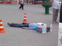 В центре Запорожья замертво упал мужчина (Видео)