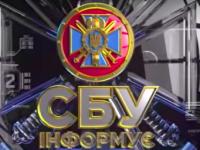 В СБУ сняли ролик о самых громких операциях (Видео)
