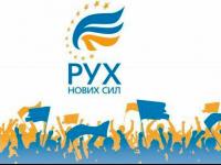 Скандал на старте: энергодарская команда партии Саакашвили заявила об уходе