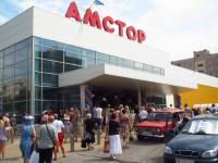 У сети «Амстор» забрали в Запорожье два земельных участка