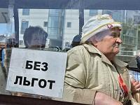 В Мелитополе не выделили деньги на компенсацию проезда льготников в общественном транспорте