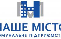 КП «Наше місто» придется побороться за право обслуживать запорожские дома