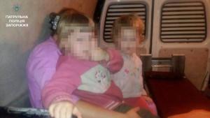 В Запорожье трое детей гуляли на улице без присмотра пока их пьяный отец спал дома