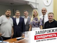 Депутаты горсовета заявили, что Ахметов захватывает Запорожье