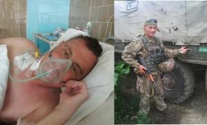 «Убил почки на войне» – ветерану АТО требуется помощь