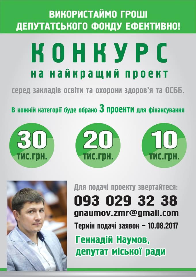 20401096_1734833003196979_211332824_n