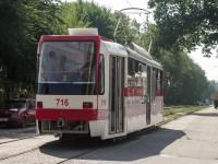 На улицы города выехал первый трамвай, собранный в Запорожье (Фото)