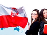 Польский центр UP-STUDY – обучение за границей проще, чем кажется
